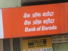 Bank of Baroda case: CBI searches 10 locations in NCR
