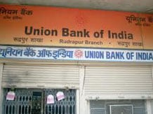 Union Bank cuts base rate by 35 bps to 9.65%