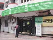 OBC cuts interest rates on deposits less than Rs 1 cr