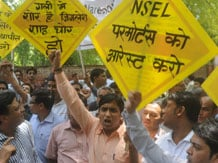 File: NSEL protests