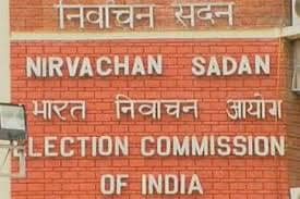 ECI releases list of election symbols of political parties
