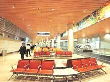 T2 terminal