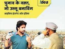 Idea Cellular: Spreading its wings
