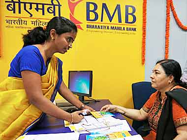 BMB to be merged with SBI