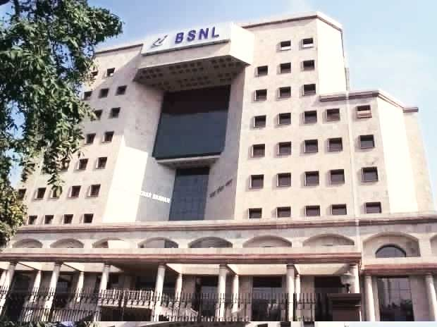 BSNL seeks lower licence fee, temporary spectrum ...