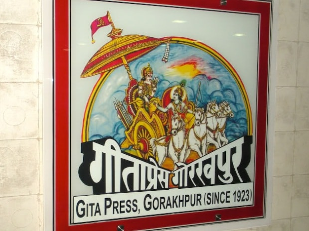 After selling 580 million books, Gita Press facing existential crisis