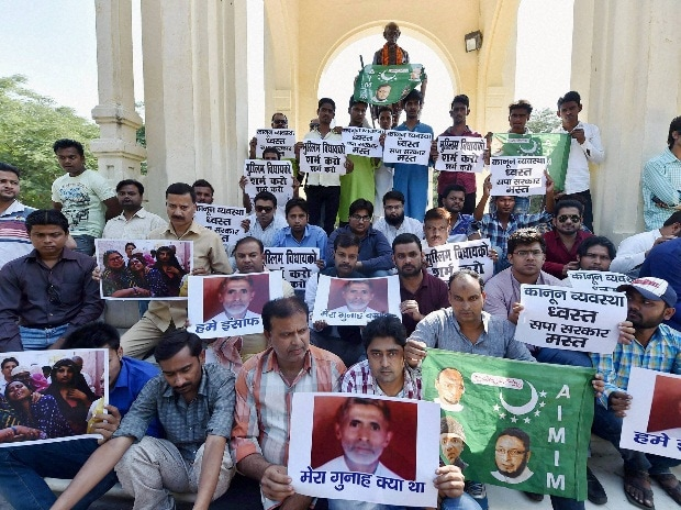 All India Majlis-e-Ittehad-ul-Muslimeen (AIMIM) protest against Dadri lynching incident at GPO in Lucknow