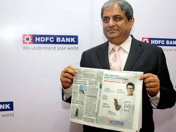 Aditya Puri, MD, HDFC Bank, unveils bank's ...