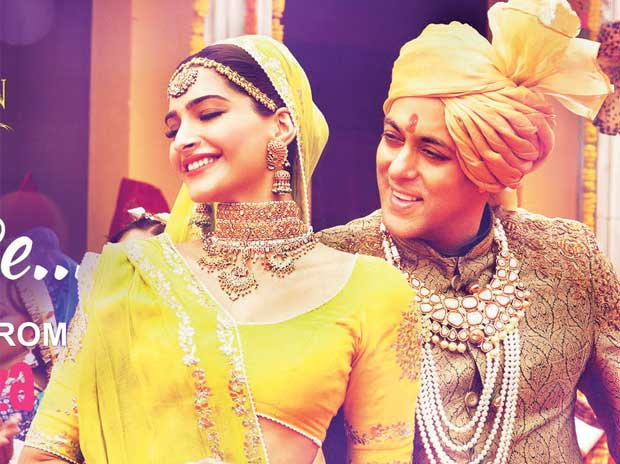Prem Ratan Dhan Payo 4 Full Movie In Hindi 2012 Download