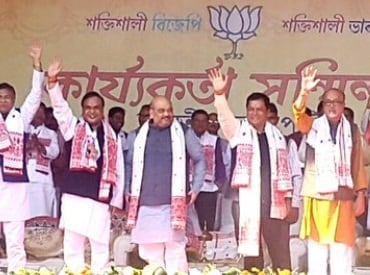 BJP blows poll bugle in Assam with Amit Shah's rally