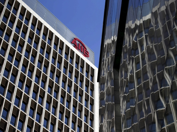 The logo of Asian Infrastructure Investment Bank is seen at its headquarter building in Beijing. Photo: Reuters