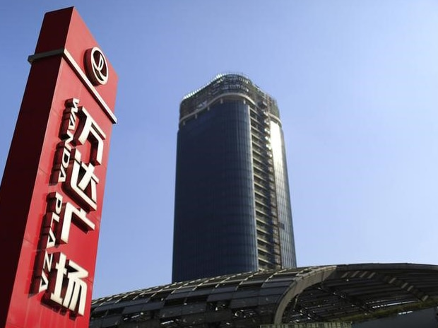The logo of Wanda Plaza is seen in Shanghai. ...