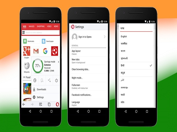 Opera Mini is going multilingual this Republic Day