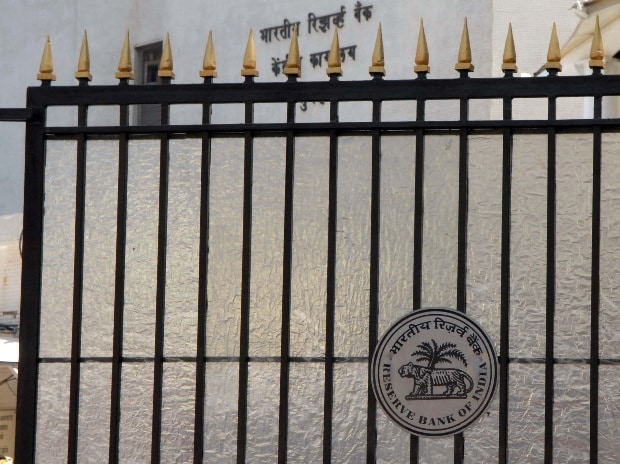 Outside RBI Headquarters in Mumbai.? Photo: Kamlesh Pednekar