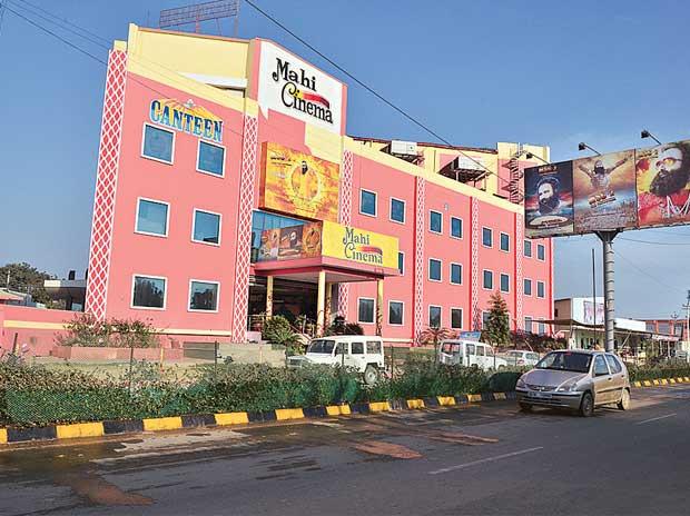a theatre adjacent to the Sirsa ashram where Gurmeet Ram Rahim Singh's films are screened