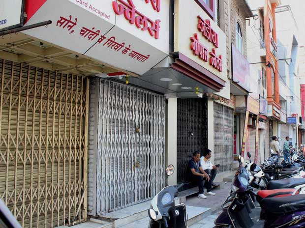Nagpur jewellers join a 3-day bandh on Thursday, March 3, 2016 to protest excise duty hike on jewellery PTI