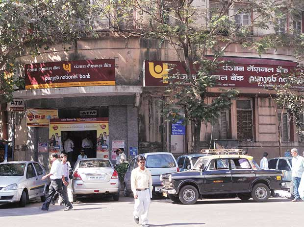 A branch of the Punjab National Bank in Mumbai