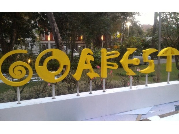 Pic Courtesy: GoaFest's Twitter account