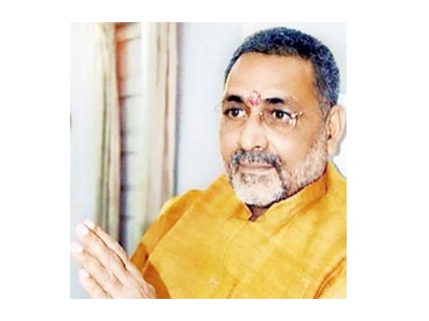 BJP leader and Union minister Giriraj Singh Photo: Twitter