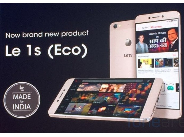 LeEco launches its ecosystem membership in India; unveils Le 1s smartphone