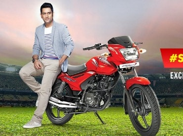 TVS launches new edition of 2016 TVS StaR City+
