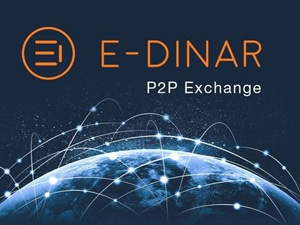 E-DINAR is a startup of the year 2016