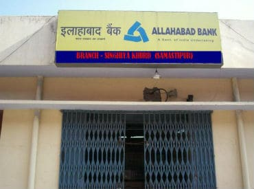 Allahabad Bank gains most from revaluation of realty assets among eastern banks