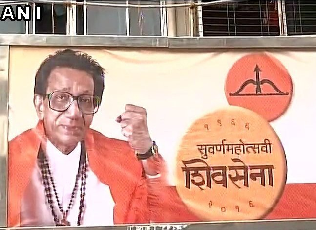 Shiv Sena completes 50 years today, posters put up; preparations underway ahead of the celebrations (Pic: ANI)