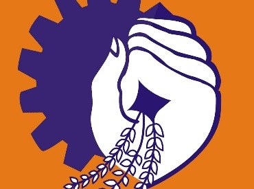 Logo of the Bharatiya Mazdoor Sangh