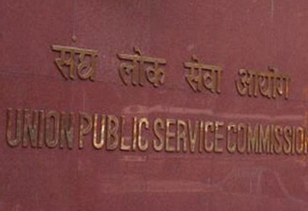 UPSC 2017-18: CDS Exam Reserved As UPSC RT