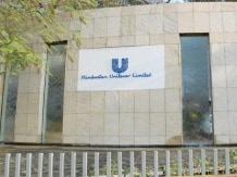 HUL to set up Rs 1000 cr manufacturing facility ...