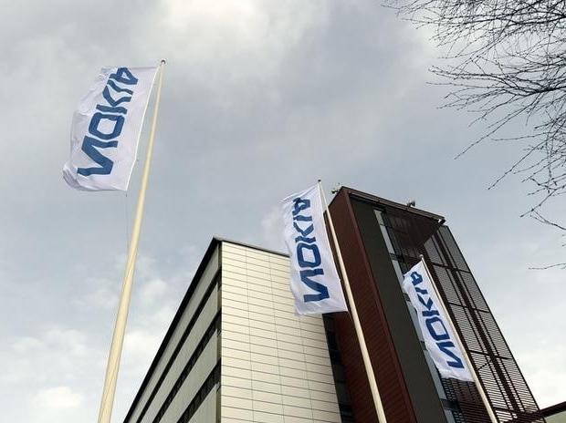 The Nokia headquarters in Espoo, Finland