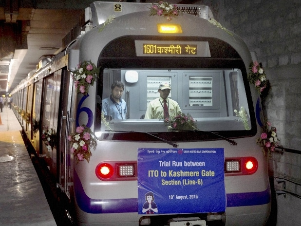 Trial run on Metro's ITO-Kashmere Gate section begins