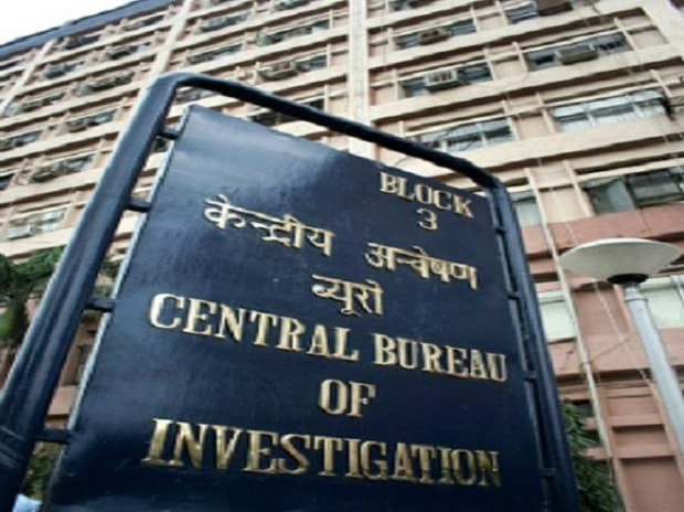 CBI registers 16 cases to probe Rs 145-crore fraud against Corporation Bank