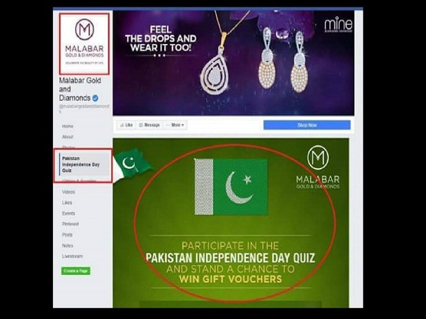 Malabar Gold Pulls Out Pakistan I Day Ad From Facebook