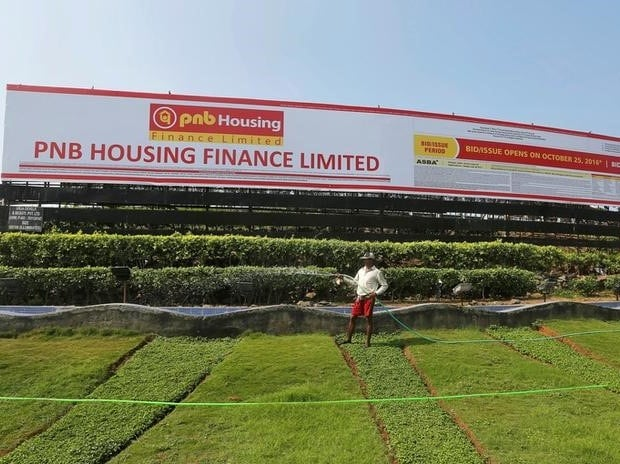 PNB Housing Finance Ltd