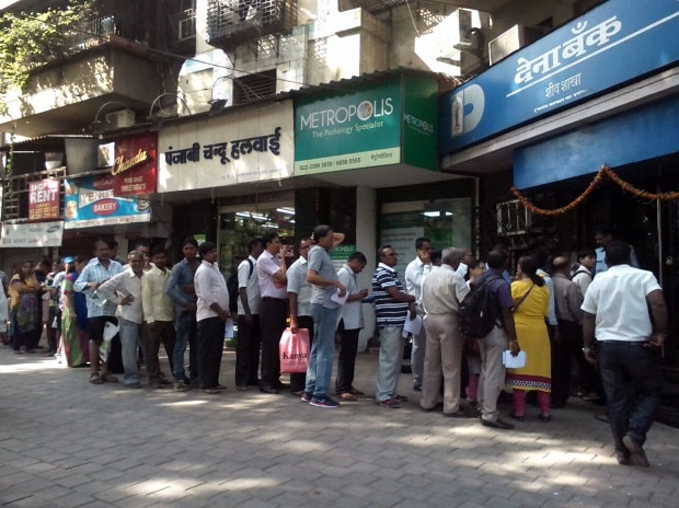 People outside Dena Bank
