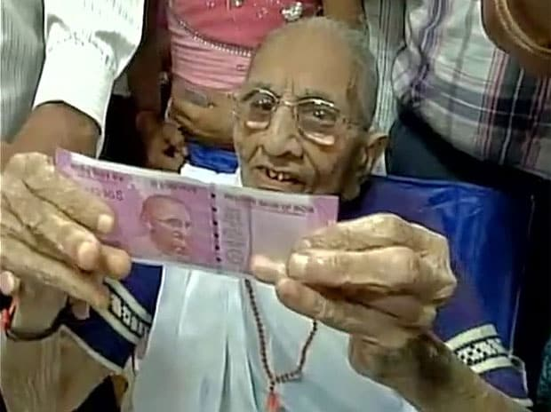 Narendra Modi's 97-year-old mother visits bank to exchange old notes
