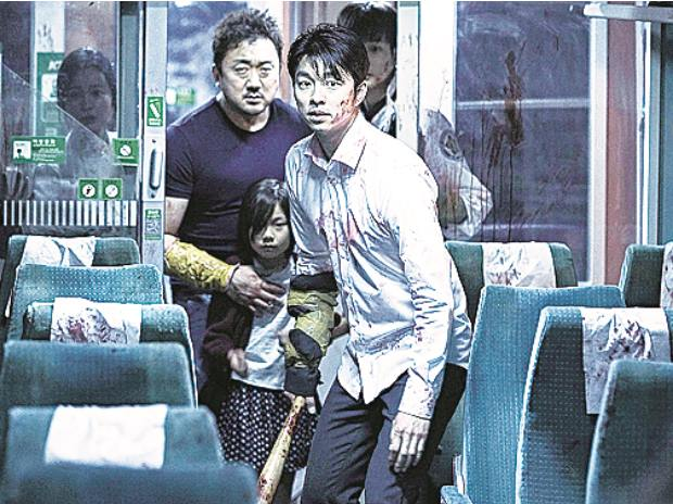 A still from Train To Busan