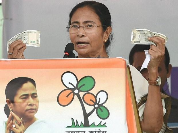 Mamata Banerjee, Mamata