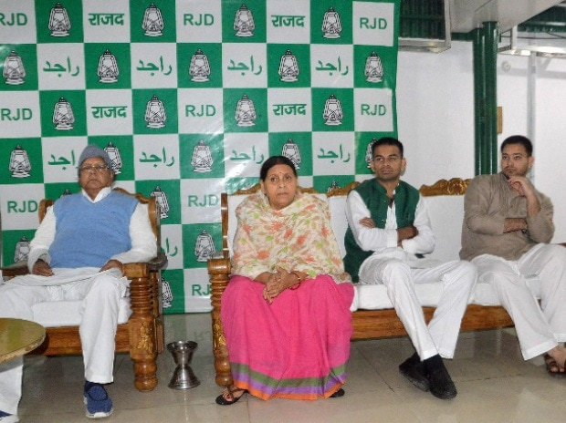 RJD Chief Lalu Prasad with former Bihar CM and Rabri Devi, deputy CM Tejashwi Yadav and Health Minister Tej Pratap at party legislators meeting in Patna