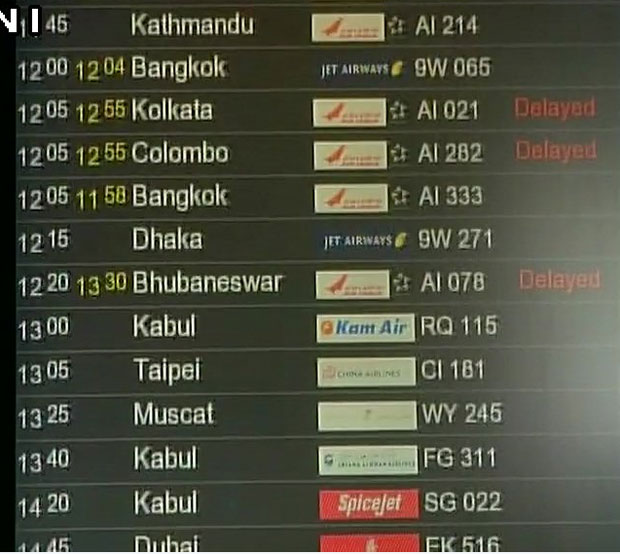 Visuals from the Delhi airport, operations temporarily suspended due to dense fog