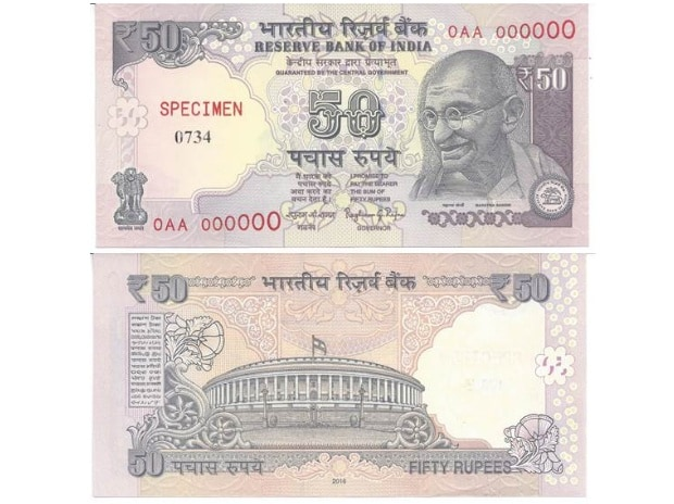 Full text: RBI will issue new Rs 20, Rs 50 notes soon