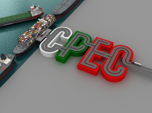 Pakistan, China, CPEC, cpec