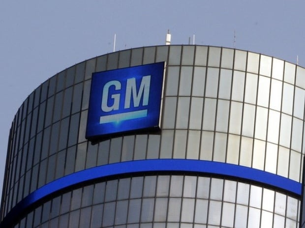 General Motors to stop operations at its Halol plant from Friday