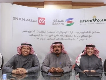 Sadara and SNAM sign pact for auto cluster