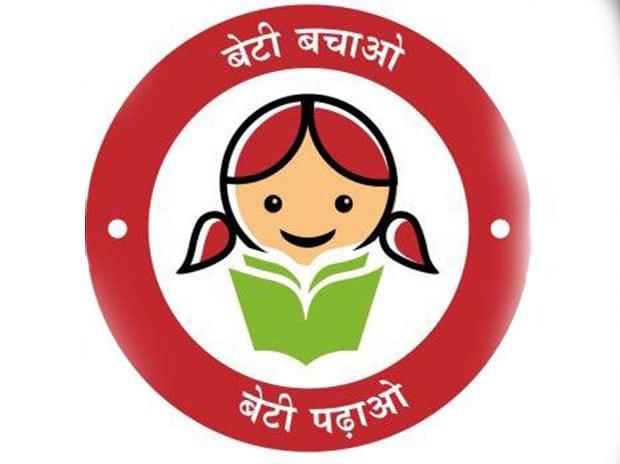 Logo of Beti Bachao, Beti Padhao