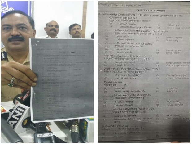 Army question paper leaked; test cancelled, 18 arrested