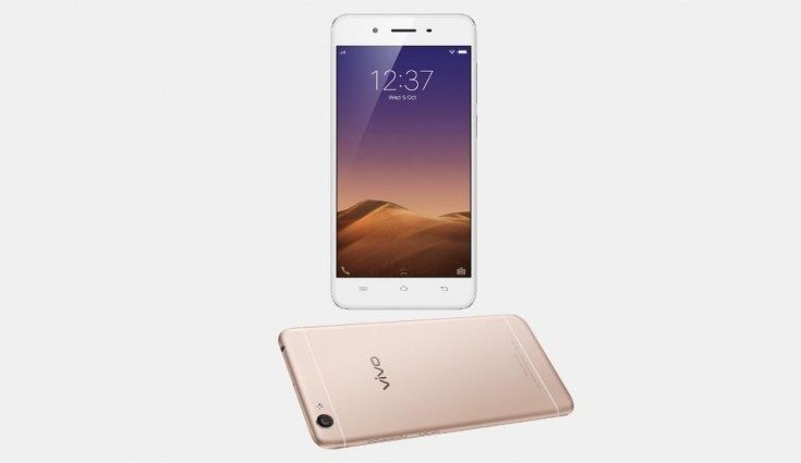 Priced at Rs 12,490, Vivo's new offering Y55s is an upgraded version of Y55L that was launched last year.