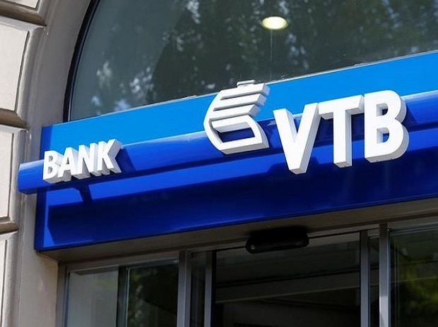 VTB bank logo, VTB bank, VTB
